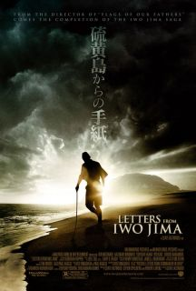Letters From Iwo Jima Movie Poster