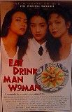 Eat, Drink, Man, Woman Movie Poster