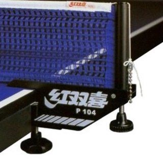 DHS #P104 Table Tennis Net, Ping Pong Net and Post Set  Ping Pong Net Double Happiness  Sports & Outdoors