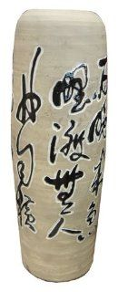 Tall Ceramic Vase or Umbrella Stand with Chinese Characters   Decorative Vases