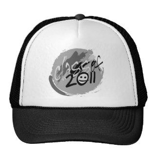 Senior, Class of 2011 Trucker Hat