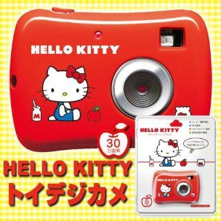Free, tax Hello Kitty toy digital camera Red LT DC107RD (japan import)   Toy Figures