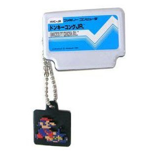 Nintendo Super Mario Bros. White Famicom Tin Keychain Toys & Games
