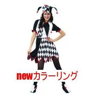 [sticker with Clown Limited Edition] costume, female Joker, white x black x red costume cosplay party street performers Goods Halloween clown Pierrot (japan import) Toys & Games