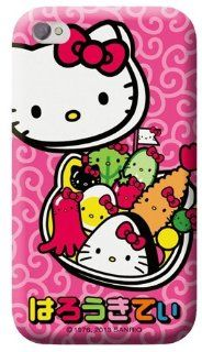 Hello Kitty Bento Phone Case For iphone 4    2 Styles To Choose (Pink) Cell Phones & Accessories