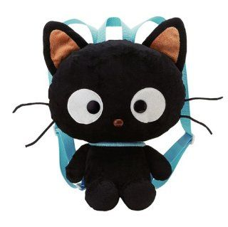 Hello Kitty Plush Backpack ~ Chococat Toys & Games