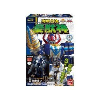 All three set candy toy pirate Sentai Gokaiger Minipura pirate union Australian beast God (japan import) Toys & Games