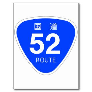 National highway 52 line   national highway sign post cards