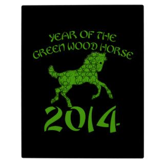 Chinese Year of the Green Wood Horse Display Plaque