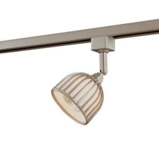 Hampton Bay Linear Brushed Steel Metal/Glass Shade Track Lighting EC4181BA